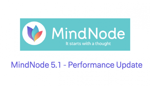MindNode 5 初のメジャーアップデートver.5.1 リリース