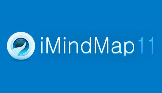 iMindMap は 定価  で買ってはいけませんw