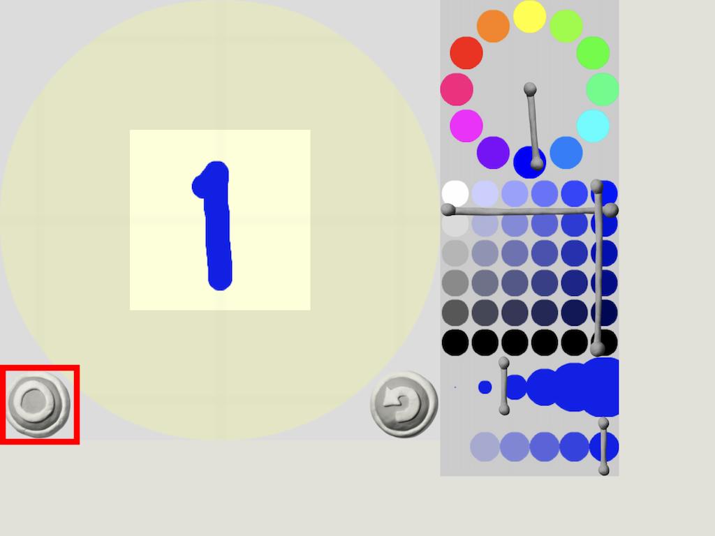 「1」を描く