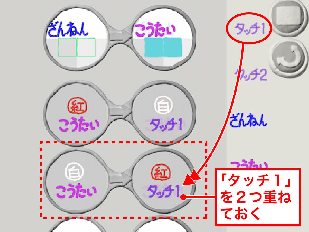 交代(2)