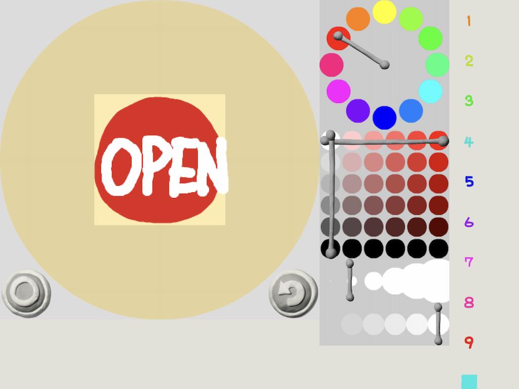 「OPEN」を描く
